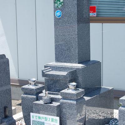 展示墓石2