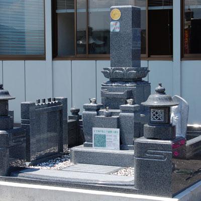 展示墓石1